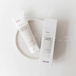 ПИЛИНГ ГЕЛЬ ДЛЯ ЛИЦА - MANYO GALACTOMY PEELING GEL